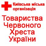 red-cross-kiev